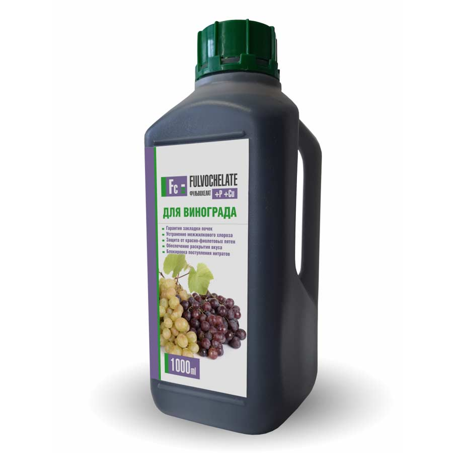 Фульвохелат +P +Cu для винограда 1л