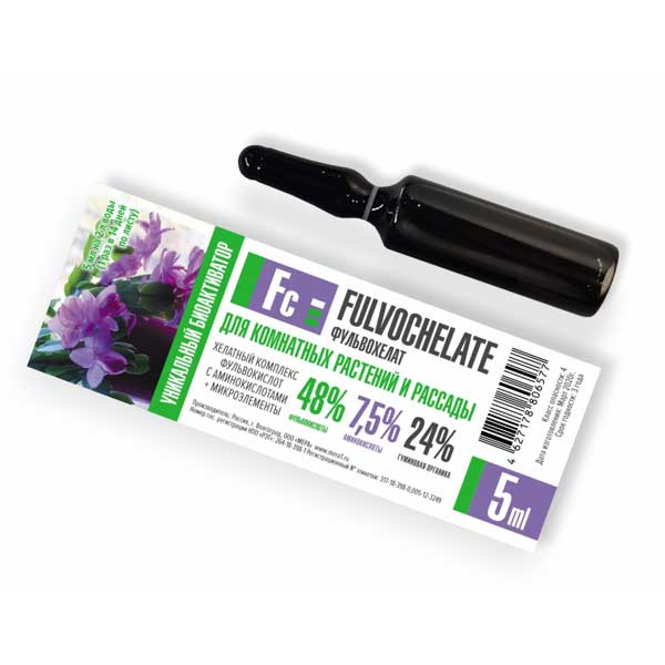 ФУЛЬВОХЕЛАТ Биоактиватор для комнатных растений 48% фульвокислот 5мл