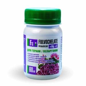Фульвохелат +Мg +S для пеларгонии и герани 60мл