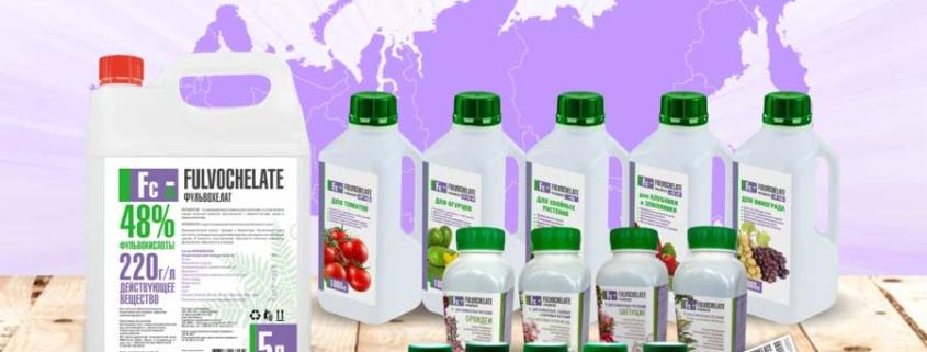 ФУЛЬВОХЕЛАТ — активатор роста растений с хелатным комплексом фульвокислот.