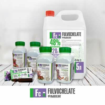 FULVOCHELATE - активатор роста растений с хелатным комплексом фульвокислот