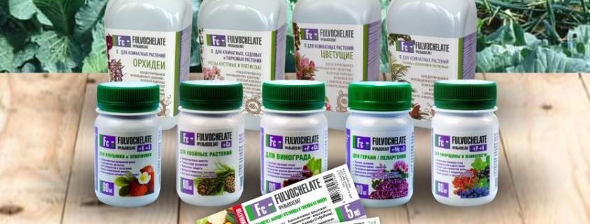 Специализированный Фульвохелат для различных видов культур от цветов до ягод